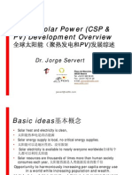 E-C Global Solar Power (CSP PV) Global Development Overview