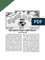 Words of Eternal Life - April 2011 - In English & Telugu