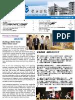 Newsletter 201003