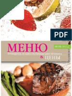 01_2011_MENU&PRICES