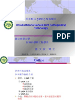 2_Nanoimprint