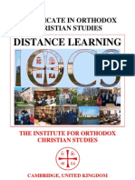 Distance Learning Brochure