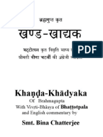 Khaṇḍa-Khādyaka