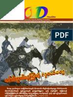 OD Newsletter Volume 1 NO 5