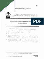 PMR Trial 2010 - KHB PK ( N.S )