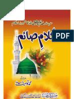 Kalam e Saim_(by)Saim Chishti Naat Research Center
