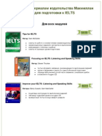 IELTS Textbooks