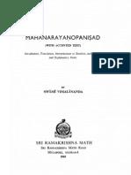 Mahanarayana Upanishad - translated with notes by Swami Vimalananda
