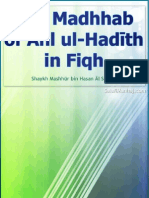The Madhhab of Ahl Ul Hadeeth in Fiqh