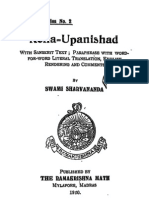 Kena Upanishad - Translated with notes by Swami Sharvananda