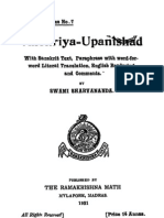 Taittiriya Upanishad - Translated with notes by Swami Sharvananda