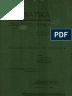 gramatika arapskog jezika 1937 vol 2