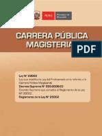 05 Carrera Publica Magisterial