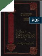 Knjiga Tevhida i Radost Pravovjernih
