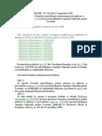 SoMachine SQL License Activation and Installation | Installation