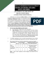 HCCM Recruitment 2011