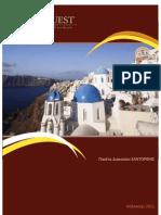 Κατάλογος Πακέτων Διακοπών για Σαντορίνη 2011