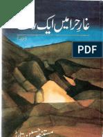 Ghare-e-Hira Main Aik Raat - Mustansar Hussain Tarar