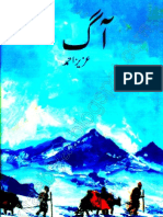 Aag by Aziz Ahmad(Sc)