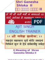 Shree Ganesha Mantra