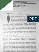 zizijulas_lokalna_crkva