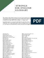 99 Glossary