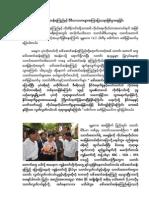 NLD pdf