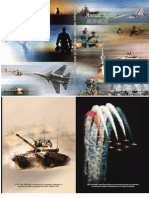 Ministry of Defence, Govt of India - Annual Report 2008