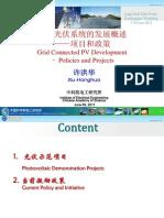 1 Workshop Xuhonghua