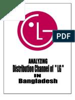 LG Distribution Channel (MKT-380)