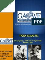 GAWF Education Mataranga