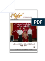 Shwekhamauk 142 PDF