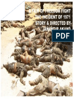 The Incident of 1971