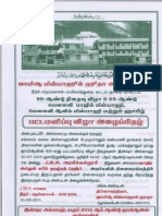 Nidur Invitation in PDF