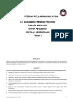 5.1 Dokumen Standard Prestasi KSSR (Bahasa Melayu) Tahun 1