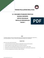 5.2 Dokumen Standard Prestasi KSSR (Bahasa Inggeris ) Tahun 1