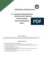 5.11 Dokumen Standard Prestasi KSSR (Dunia Sains Teknologi Tahun 1