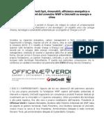 Nasce Officinae Verdi. Wwf, UniCredit e Solon insieme per le rinnovabili
