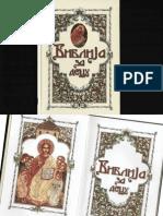 Biblija Za Decu - Ilustrovana Cirilica