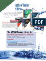 AWWA Manuals