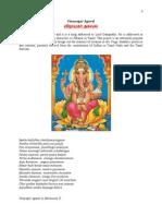 Vinayagar Agaval Lyrics In Tamil Pdf