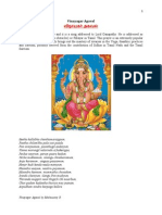 Thiruvilayadal Puranam Stories In Ebook Download