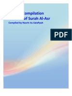 Tafsir of Surah Al-Asr - A Compilation