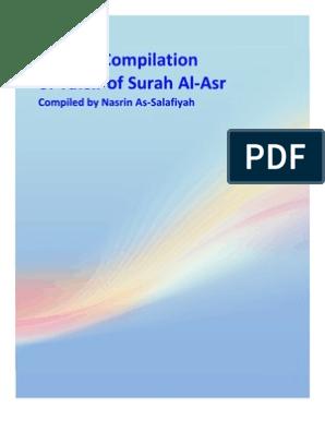 Tafsir of Surah Al-Asr - A Compilation | Patience