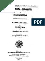 Siddhānta-Śiromaṇi (sanskrit)
