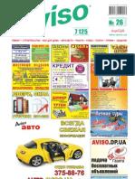 Aviso (DN) - Part 2 - 26 /495/