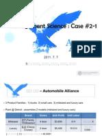 [Case 2-1] Auto Assembly