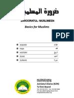 Zurooratul Muslimeen (Edited)