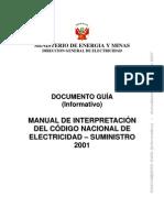 Normatividad Peruana