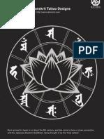 Bonji Sanskrit Tattoo Designs 0875661c551